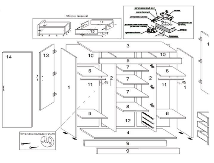 Схема сборки кровати лазурит фото 401